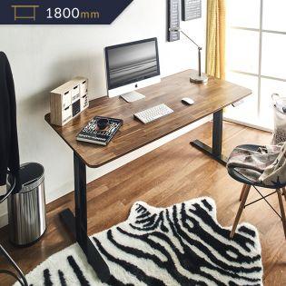 Oxford-022  Adjustable Motion Desk 일반형 1800mm